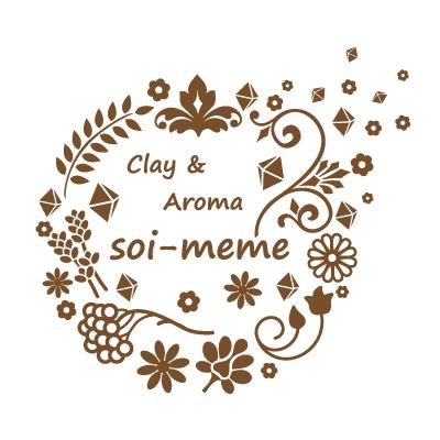 クレイセラピー アロマセラピーサロン&スクール soi-meme ~ソワメーム~