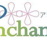 Enchantee(アンシャンテ)